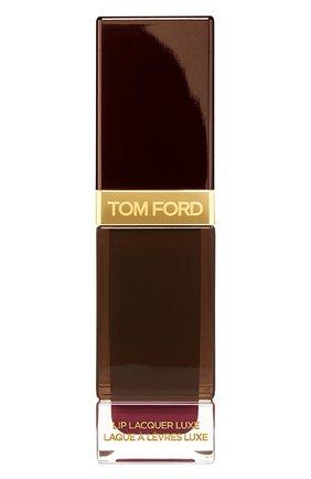 Женская жидкая помада lip lacquer luxe matte, оттенок beaujolais TOM FORD бесцветного цвета, арт. T725-10   Фото 1