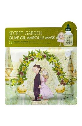 Двухфазная тканевая маска olive oil  ULTRU бесцветного цвета, арт. 8809208133556   Фото 1