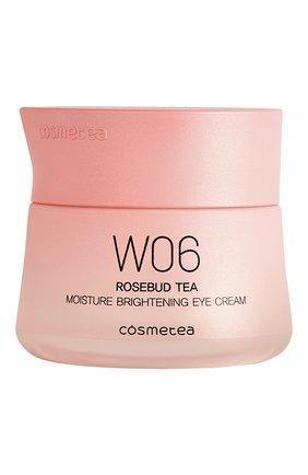 Крем для сияния кожи вокруг глаз Rosebud Tea | Фото №1