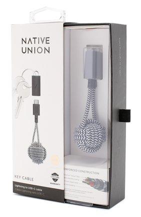 Мужской брелок с зарядным кабелем key cable NATIVE UNION черно-белого цвета, арт. KEY-KV-CL-ZEB | Фото 2