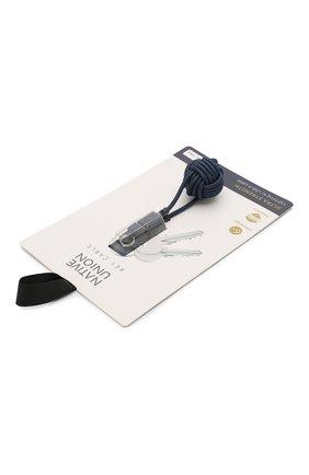 Мужской брелок с зарядным кабелем key cable NATIVE UNION синего цвета, арт. KEY-L-MAR | Фото 2