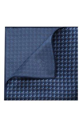 Мужской шелковый платок CORNELIANI темно-синего цвета, арт. 85UF27-0120396/00 | Фото 1