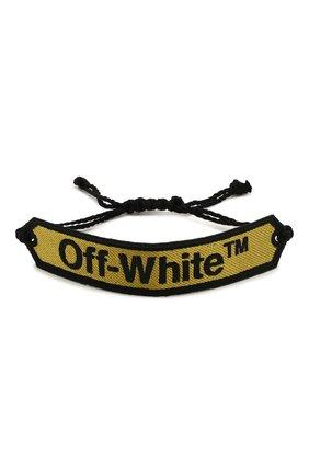 Женский текстильный браслет OFF-WHITE желтого цвета, арт. 0W0A008R20D240856010   Фото 1