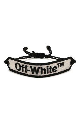 Женская текстильный браслет OFF-WHITE белого цвета, арт. 0W0A008R20D240850110 | Фото 1