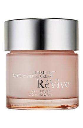 Женского обновляющий кожу крем-лифтинг для области шеи и декольте REVIVE бесцветного цвета, арт. 633222106665 | Фото 1