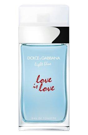 Женский туалетная вода light blue love is love DOLCE & GABBANA бесцветного цвета, арт. 3111550DG | Фото 1