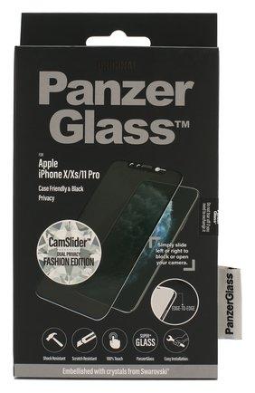 Защитное стекло Swarovski для iPhone X/Xs/11 Pro Case Friendly CamSlider Privacy | Фото №1