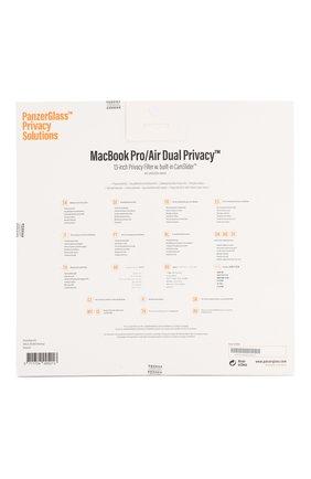 Мужской защитное стекло magnetic privacy 13.3'' для macbook air/pro PANZERGLASS прозрачного цвета, арт. 521 | Фото 2