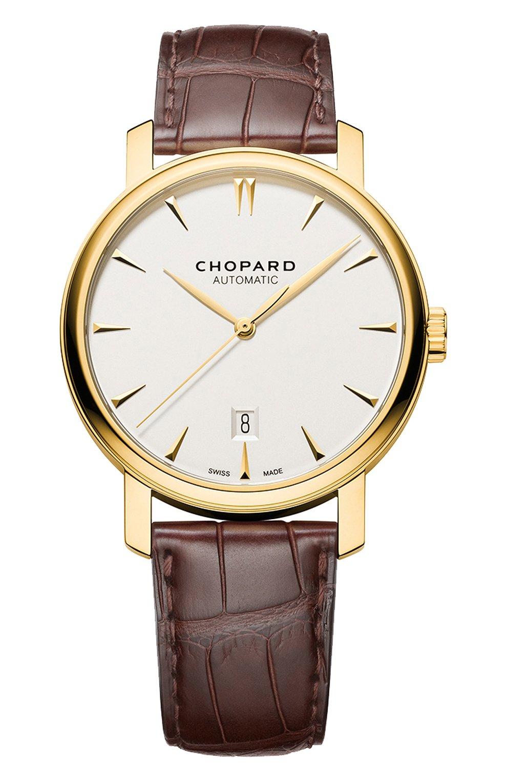 Мужские часы classic CHOPARD белого цвета, арт. 161278-0002 | Фото 1