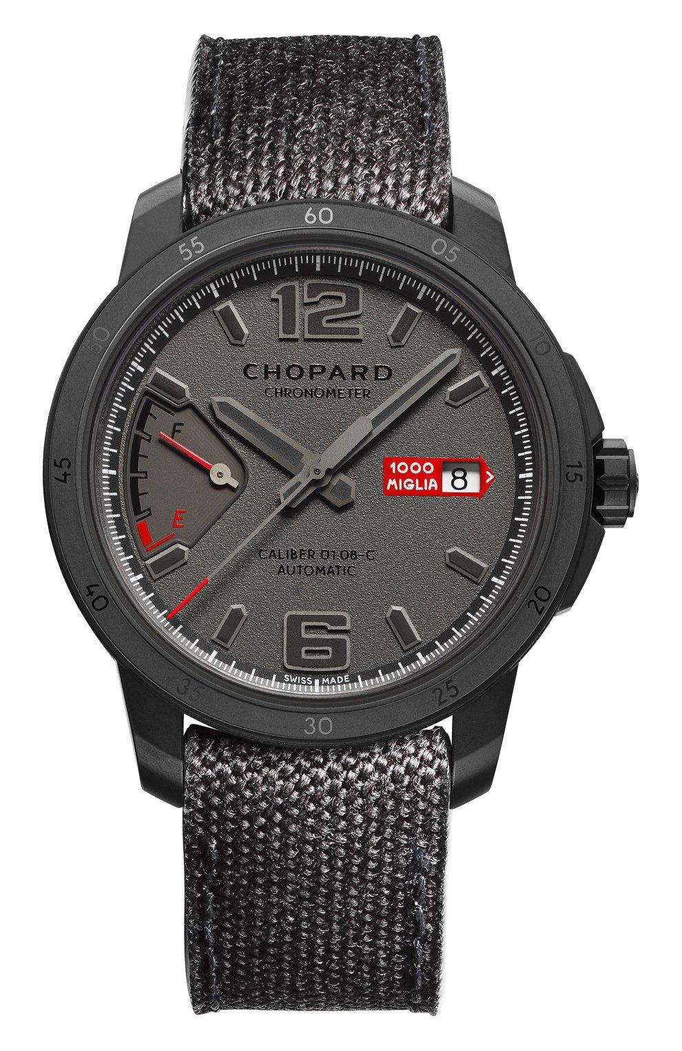 Мужские часы mille miglia gts power control CHOPARD сиреневого цвета, арт. 168566-3007 | Фото 1