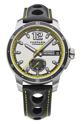 Мужские часы grand prix de monaco historique power control CHOPARD серебряного цвета, арт. 168569-3001 | Фото 1