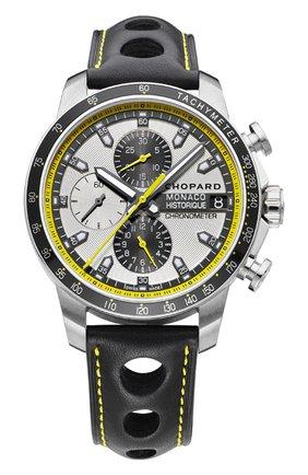 Мужские часы grand prix de monaco historique chrono CHOPARD серебряного цвета, арт. 168570-3001 | Фото 1