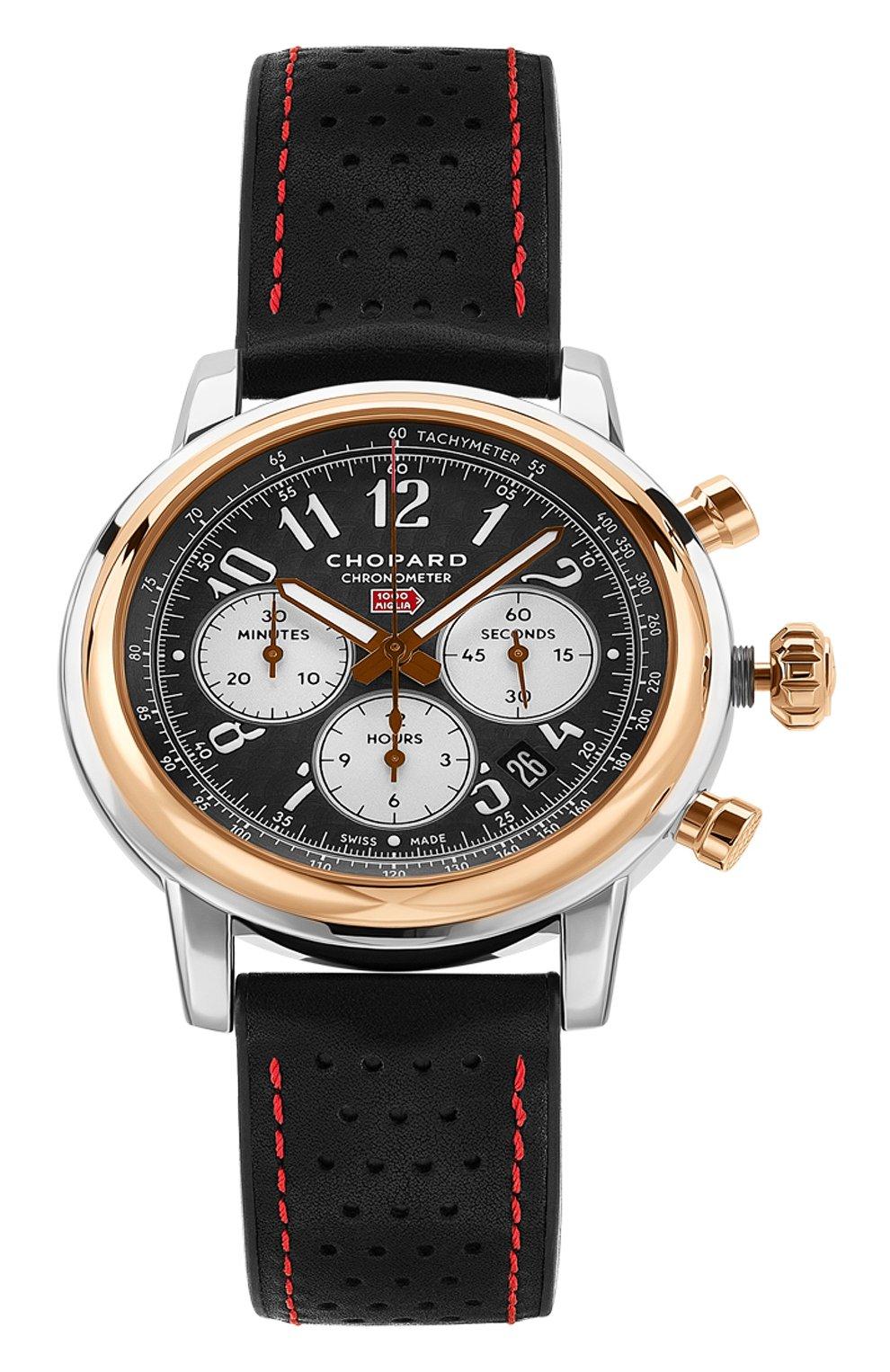 Мужские часы mille miglia racing colours CHOPARD антрацитового цвета, арт. 168589-6001 | Фото 1
