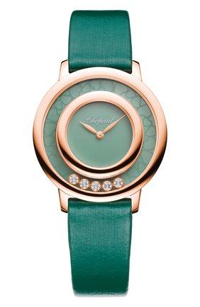 Женские часы happy diamonds icons round green agate CHOPARD зеленого цвета, арт. 209429-5107 | Фото 1