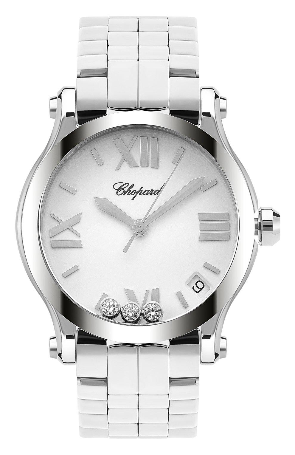 Женские часы happy sport CHOPARD белого цвета, арт. 278477-3013   Фото 1
