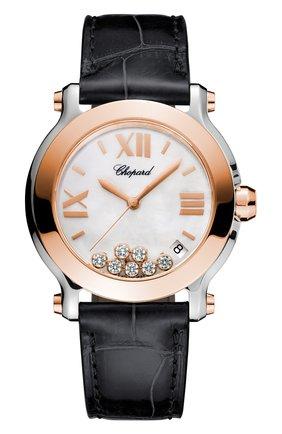 Женские часы happy sport CHOPARD перламутрового цвета, арт. 278492-9004   Фото 1