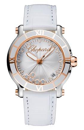 Женские часы happy sport CHOPARD белого цвета, арт. 278551-6002   Фото 1