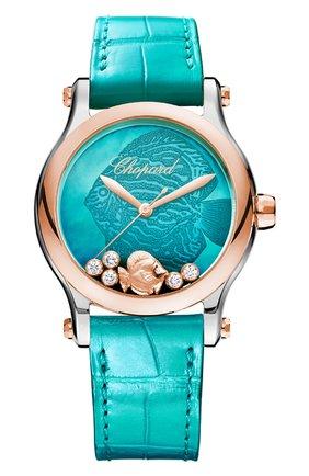 Женские часы happy fish automatic CHOPARD бирюзового цвета, арт. 278578-6001 | Фото 1