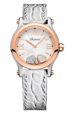 Женские часы happy sport CHOPARD перламутрового цвета, арт. 278590-6005   Фото 1