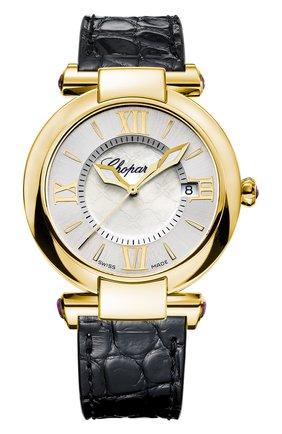Женские часы imperiale CHOPARD перламутрового цвета, арт. 384221-0001   Фото 1