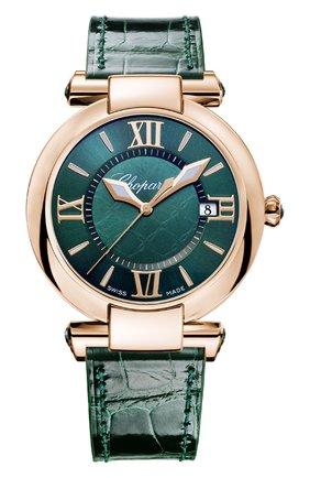 Женские часы imperiale CHOPARD зеленого цвета, арт. 384221-5013 | Фото 1