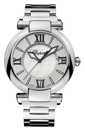 Женские часы imperiale CHOPARD перламутрового цвета, арт. 388531-3003   Фото 1