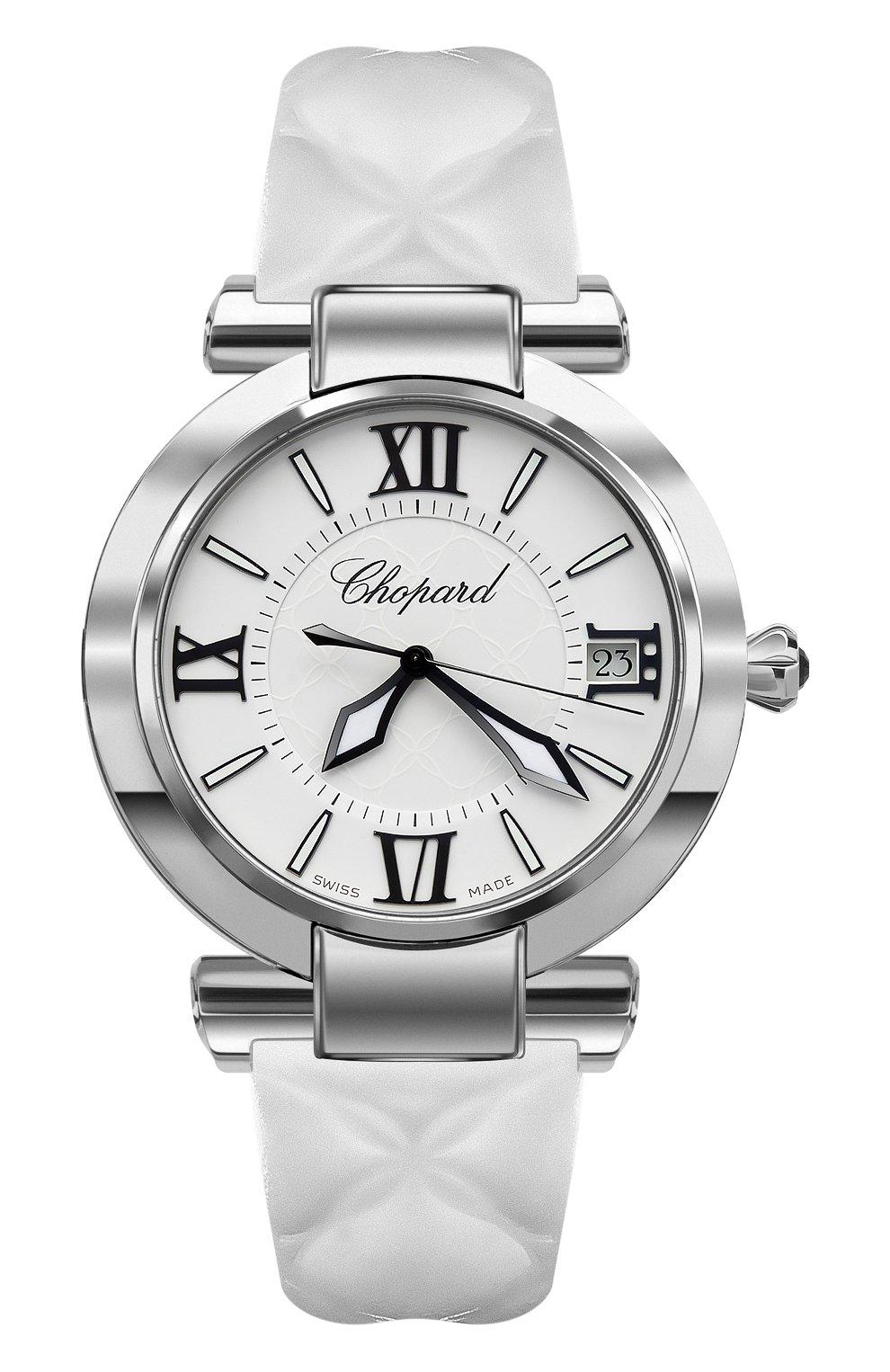Женские часы imperiale CHOPARD белого цвета, арт. 388531-3007 | Фото 1