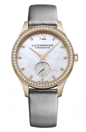 Женские часы l.u.c elegance ultra-slim CHOPARD перламутрового цвета, арт. 131968-5001   Фото 1