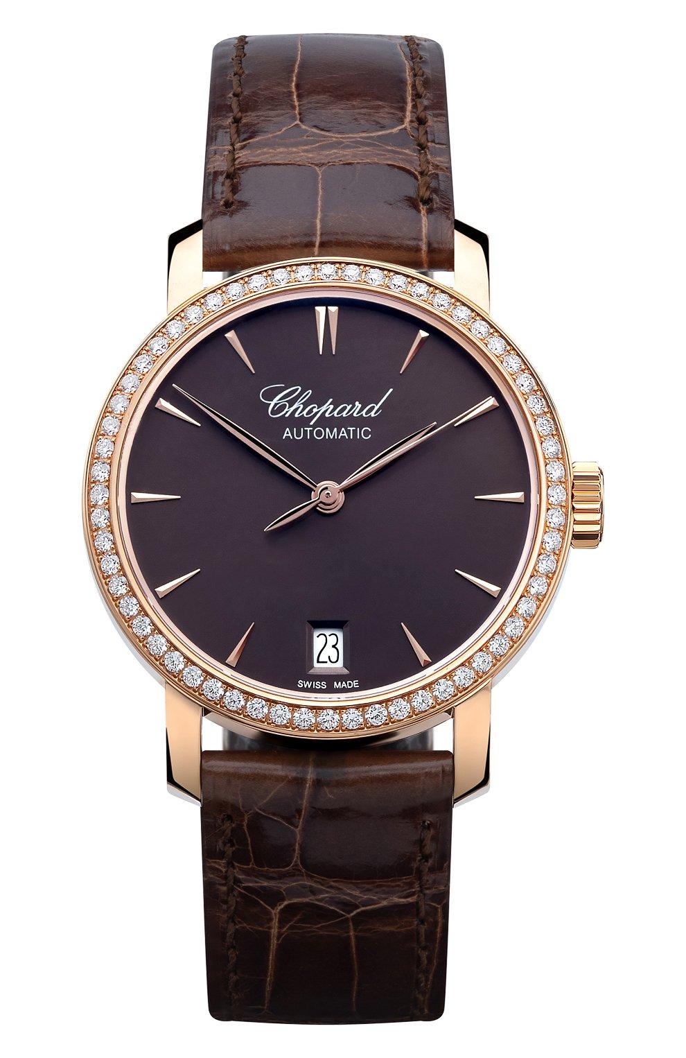 Женские часы classic rose gold CHOPARD коричневого цвета, арт. 134200-5003 | Фото 1