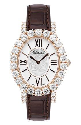 Женские часы l'heure du diamant CHOPARD перламутрового цвета, арт. 139384-5104   Фото 1