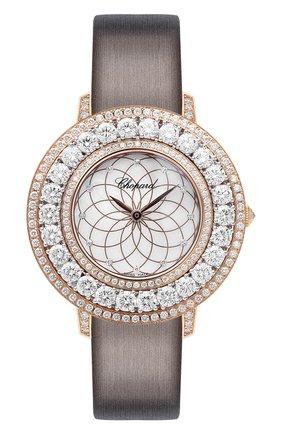 Женские часы rose and white gold diamond CHOPARD перламутрового цвета, арт. 139423-9002   Фото 1