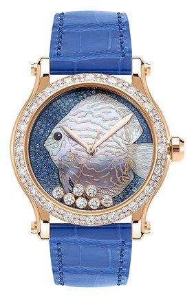 Женские часы happy fish CHOPARD перламутрового цвета, арт. 274891-5019 | Фото 1