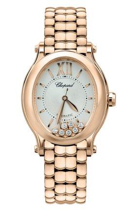 Женские часы happy sport CHOPARD белого цвета, арт. 275362-5004 | Фото 1
