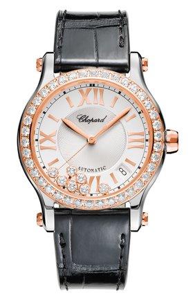 Женские часы happy sport automatic CHOPARD серебряного цвета, арт. 278559-6003 | Фото 1