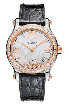 Женские часы happy sport automatic CHOPARD перламутрового цвета, арт. 278559-6006 | Фото 1