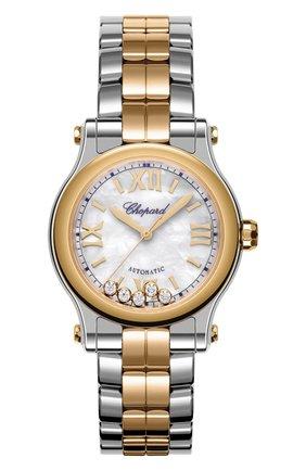 Женские часы happy sport CHOPARD перламутрового цвета, арт. 278573-6019 | Фото 1