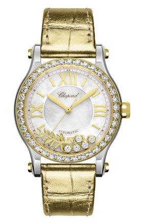 Женские часы happy palm CHOPARD перламутрового цвета, арт. 278578-4001 | Фото 1