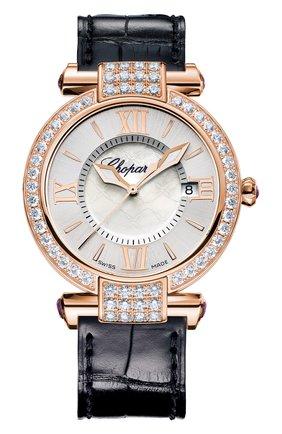 Женские часы imperiale CHOPARD серебряного цвета, арт. 384221-5002 | Фото 1