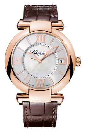 Женские часы imperiale automatic CHOPARD перламутрового цвета, арт. 384241-5001 | Фото 1