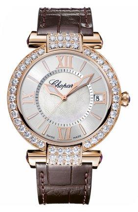 Женские часы imperiale automatic CHOPARD перламутрового цвета, арт. 384241-5003 | Фото 1