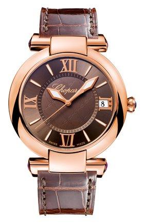 Женские часы imperiale CHOPARD темно-серого цвета, арт. 384241-5005 | Фото 1