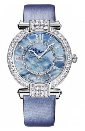 Женские часы imperiale automatic joaillerie CHOPARD перламутрового цвета, арт. 384242-1005 | Фото 1