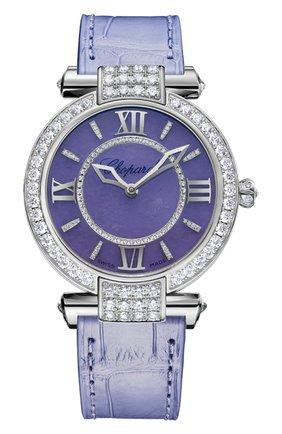 Женские часы imperiale automatic joaillerie CHOPARD синего цвета, арт. 384242-1010 | Фото 1
