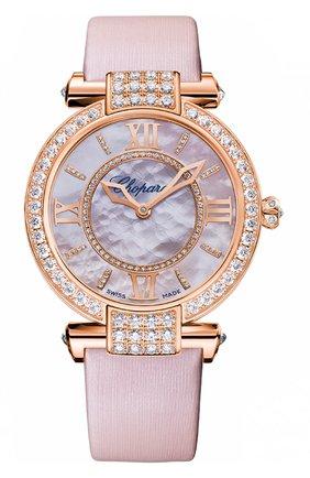 Женские часы imperiale automatic joaillerie CHOPARD перламутрового цвета, арт. 384242-5006 | Фото 1