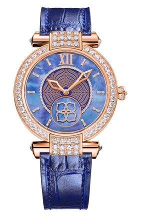 Женские часы imperiale CHOPARD синего цвета, арт. 384296-5001 | Фото 1
