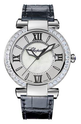 Женские часы imperiale CHOPARD серебряного цвета, арт. 388531-3002 | Фото 1