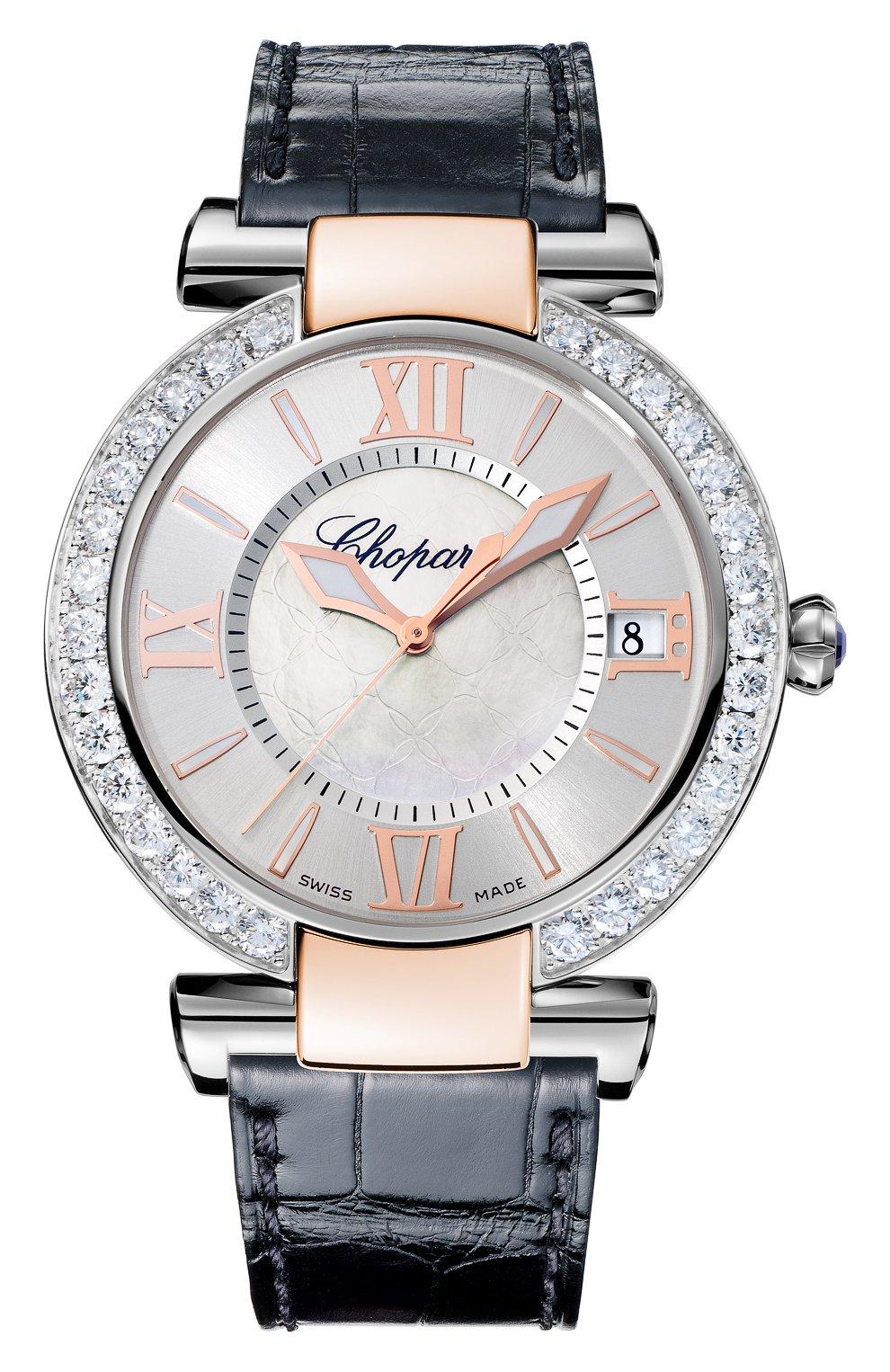Женские часы imperiale CHOPARD перламутрового цвета, арт. 388531-6003   Фото 1