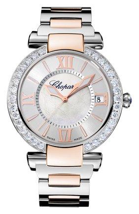 Женские часы imperiale CHOPARD перламутрового цвета, арт. 388531-6004 | Фото 1