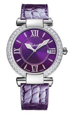 Женские часы imperiale CHOPARD фиолетового цвета, арт. 388532-3012 | Фото 1