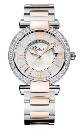 Женские часы imperiale CHOPARD серебряного цвета, арт. 388532-6004 | Фото 1